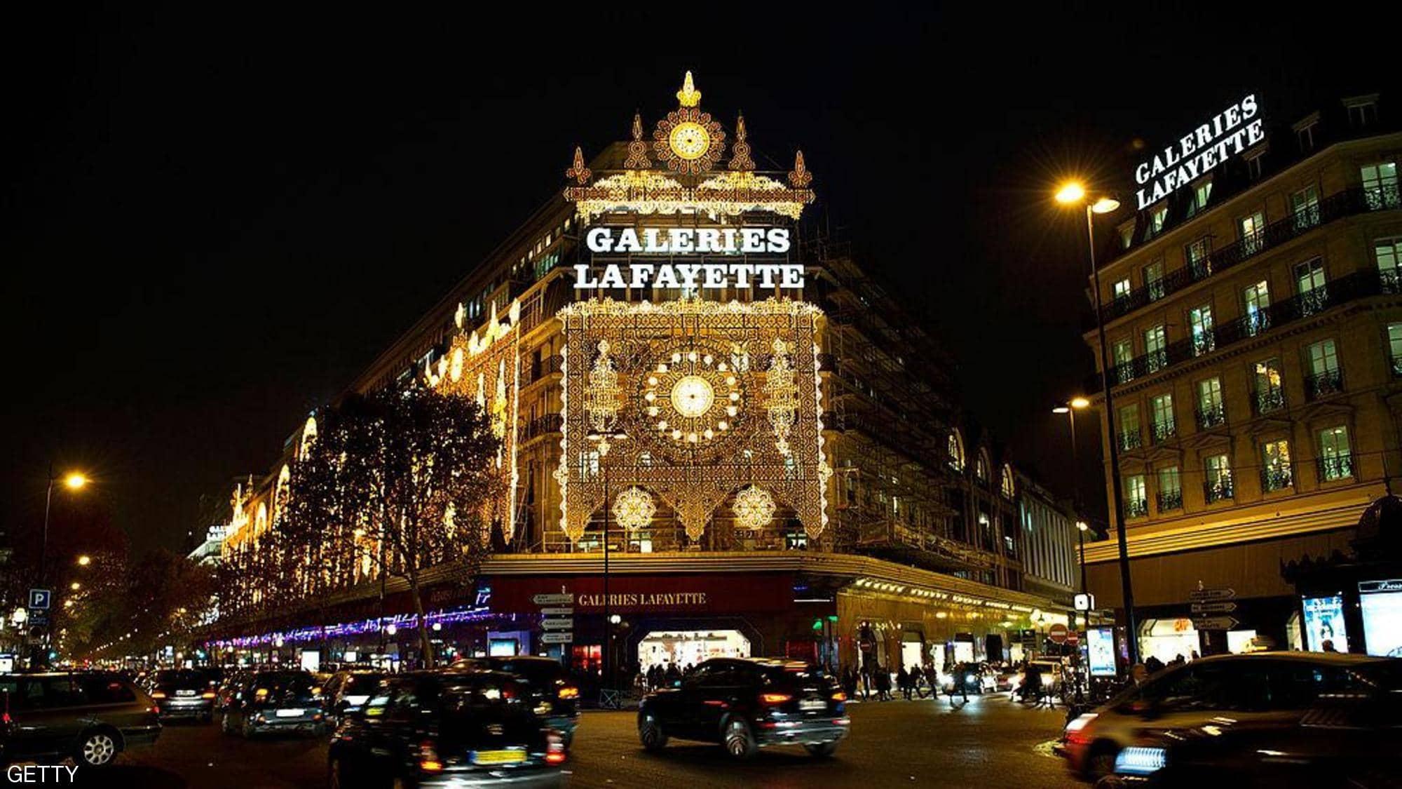 Galeries Lafayette Mall paris