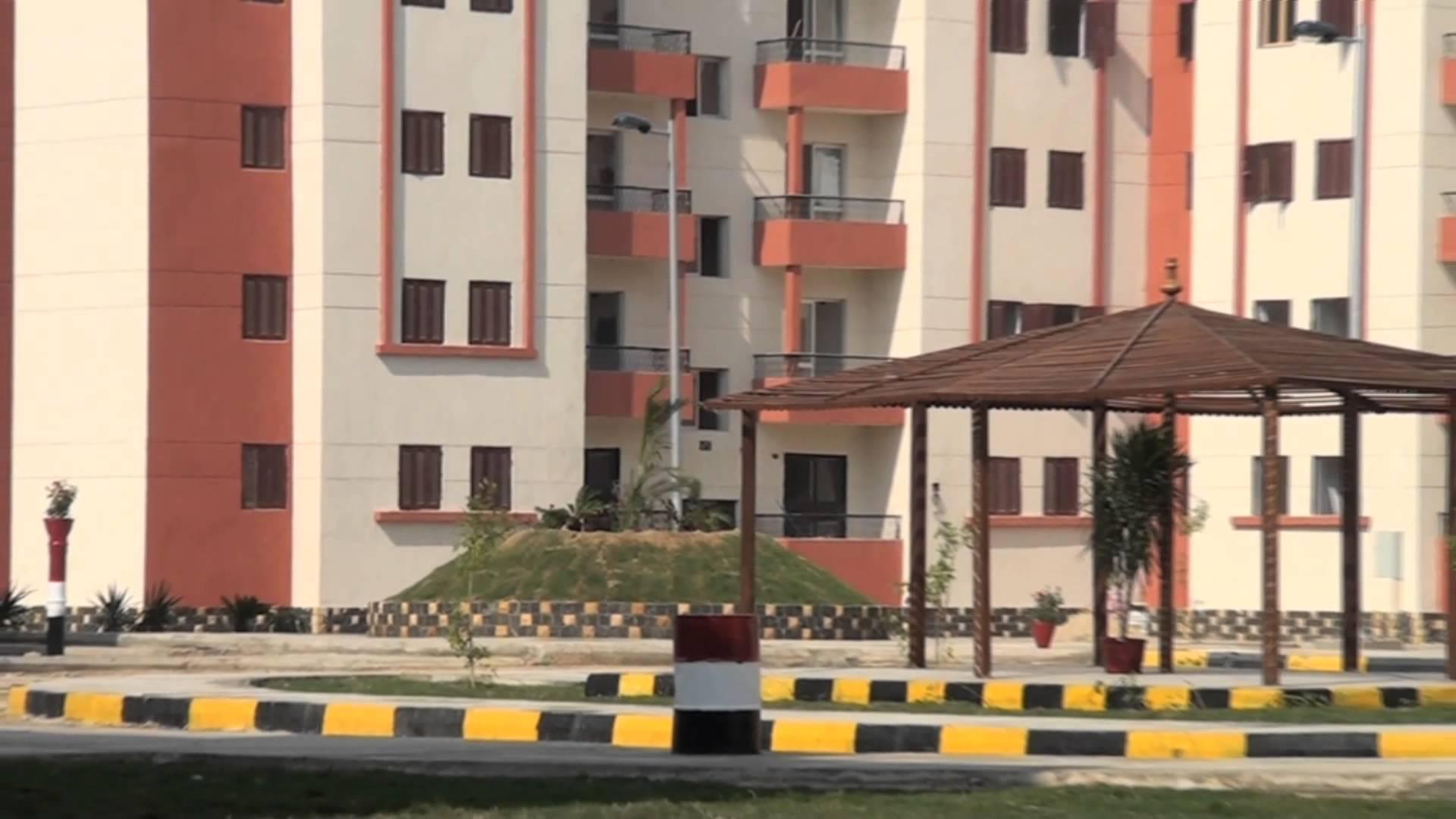 وحدات سكنية في مدينة السادات