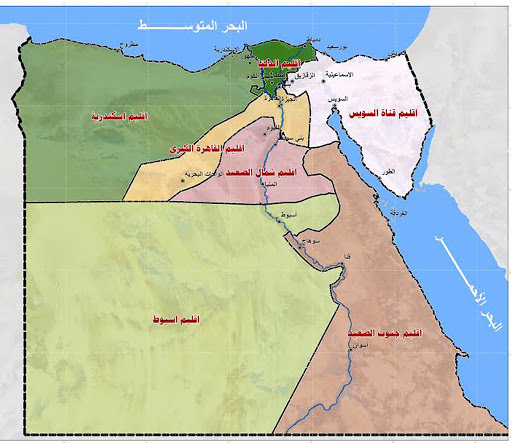 موقع الاسكندرية على الخريطة - دليل مدينة الاسكندرية