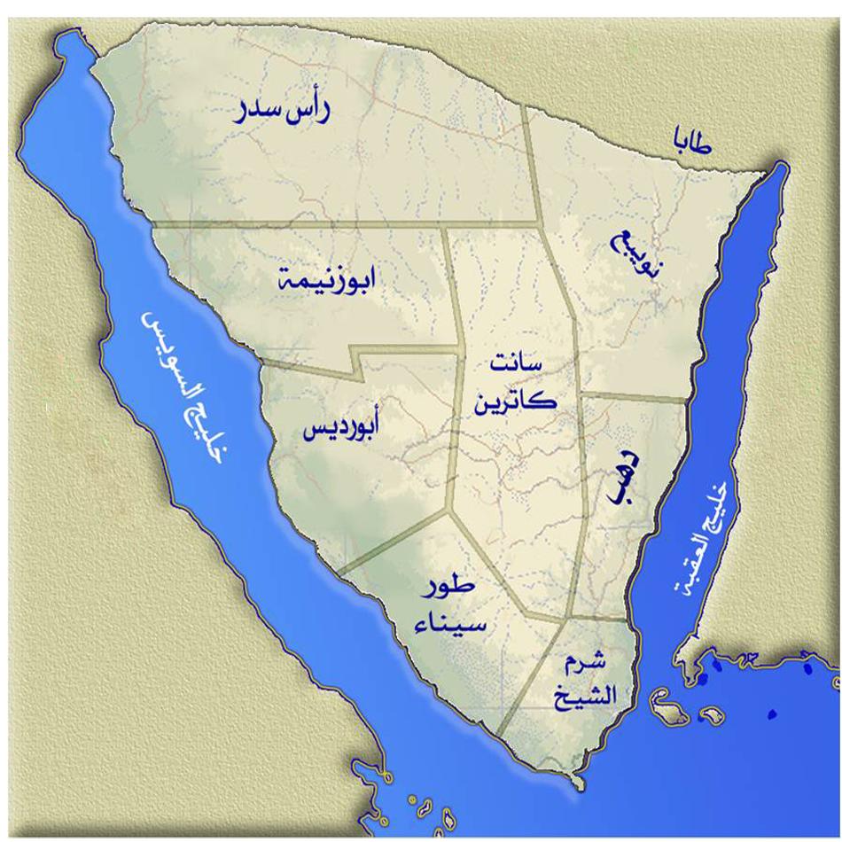 دليل مدينة شرم الشيخ دليلك للسفر لأهم الاماكن السياحية يوفن للعقارات