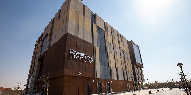 الجامعة البريطانية بالعاصمة الادارية