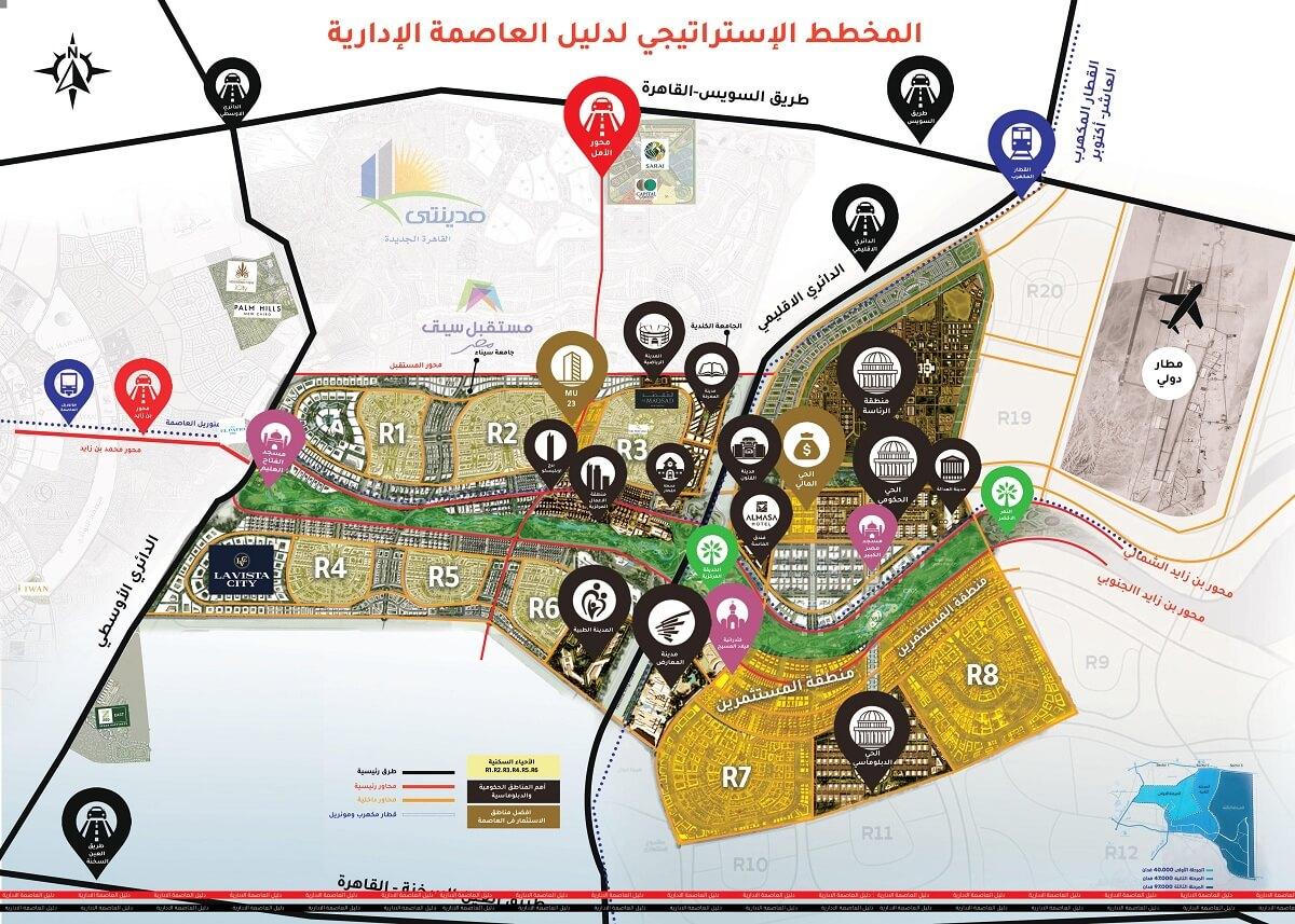 خريطة كمبوندات العاصمة الإدارية الجديدة