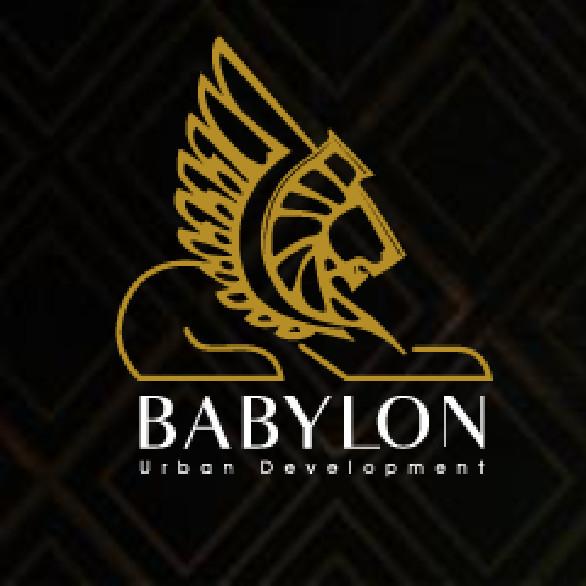 شركة بابيلون للتنمية العقارية