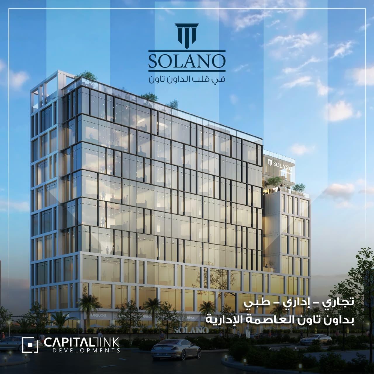 شفافية الوحدات في solano mall new capital