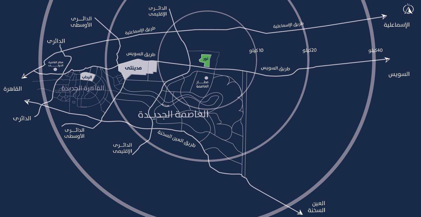 موقع مدينة نور حدائق العاصمة الادارية هشام طلعت مصطفي