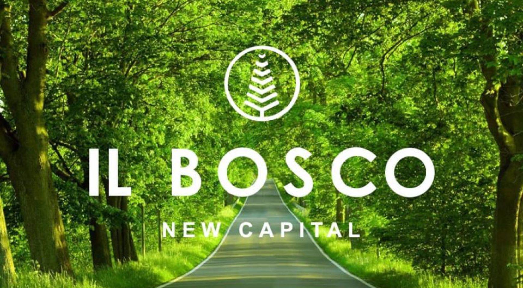 مشروع البوسكو مصر ايطاليا العاصمة الادارية الجديدة